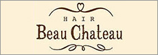 Hair Beau Chateau