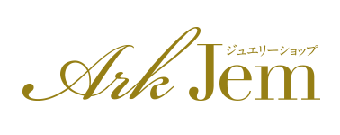 結婚指輪・婚約指輪(ブライダル・エンゲージリング)なら福岡市西区イオンモール福岡伊都店のジュエリー ショップ「Ark Jem」(アークジェム)ジュエリーショップARKJEM